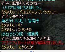 c0069371_186613.jpg