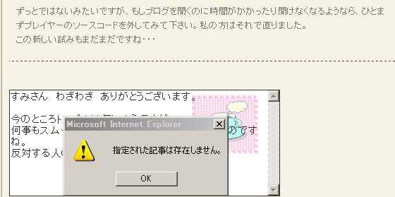 b0078675_0412016.jpg