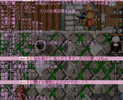 c0087281_14565130.jpg