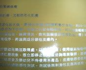 f0016981_102486.jpg