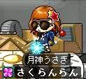 f0095185_18161187.jpg
