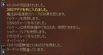 f0004387_0224257.jpg