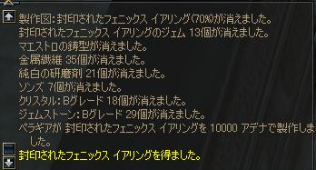 f0004387_028361.jpg