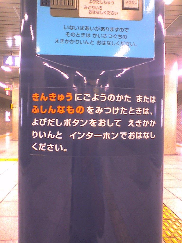 b0042288_1643198.jpg