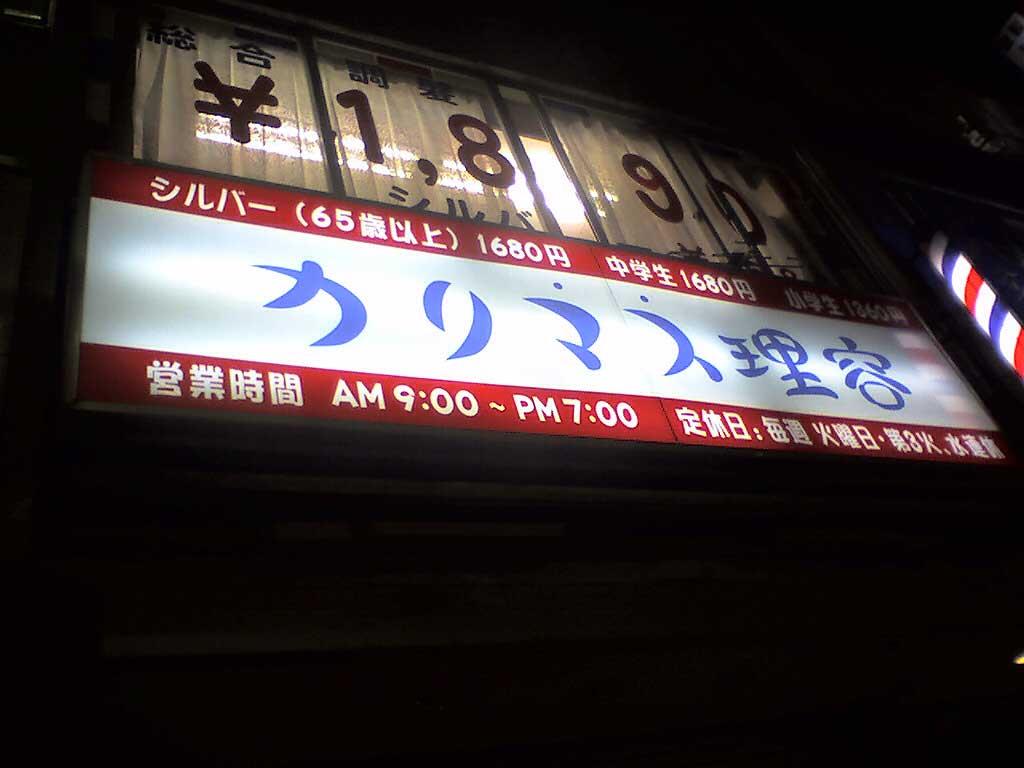 b0042288_20114525.jpg