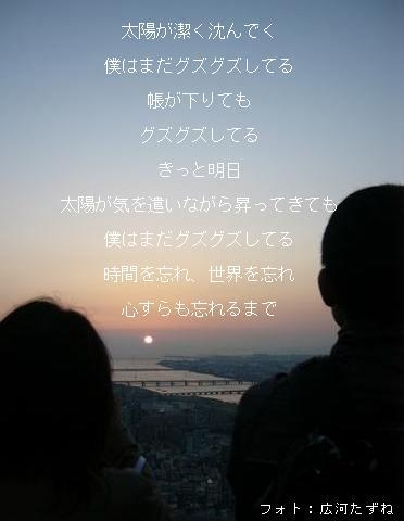 a0020189_2451692.jpg