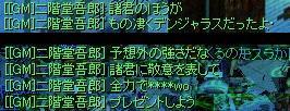 b0018891_8322361.jpg