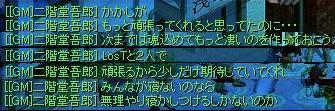 b0018891_8415589.jpg