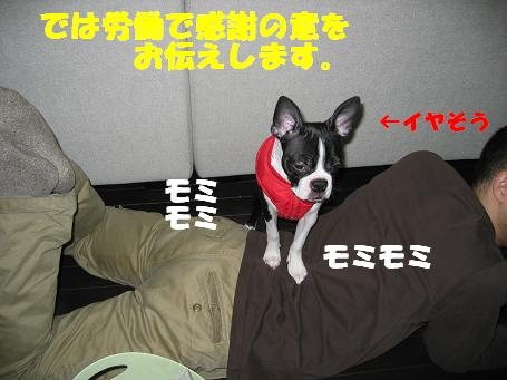 c0092097_9223287.jpg