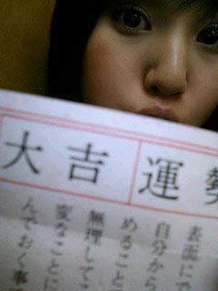 江島神社_c0038100_204214.jpg
