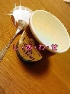 f0054809_1910594.jpg