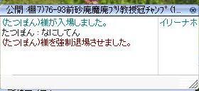 c0031810_22173616.jpg