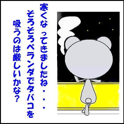 d0070011_2105599.jpg