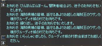 b0056117_64958.jpg