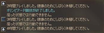 b0056117_651794.jpg