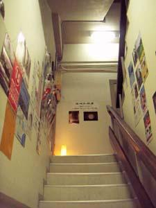 art space テトラヘドロンのこと_c0103619_19302839.jpg