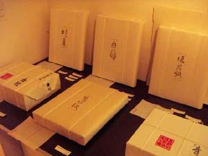art space テトラヘドロンのこと_c0103619_20113417.jpg