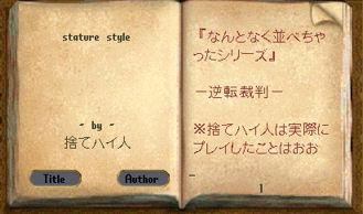 b0074530_15124465.jpg
