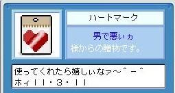 f0102630_513301.jpg