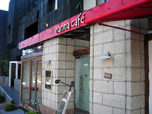 レンガ状に見立てた白いコンクリートの壁、温かみが感じられる外装です。真っ赤なテント地の庇には白字の「nanna cafe」の文字が可愛いです。