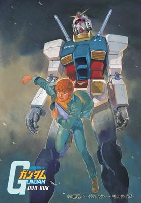 ロボットアニメの金字塔!機動戦士ガンダムDVD-BOXついに登場!_e0025035_11221028.jpg