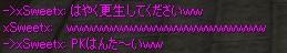 f0057350_2164433.jpg