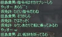a0030061_21232685.jpg