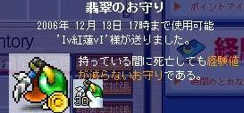 d0087263_22472969.jpg