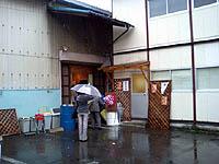 リアルshimaちゃん in 荒町喜楽亭_b0008475_12561176.jpg