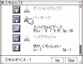 f0034175_2413565.jpg