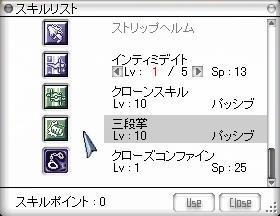 f0034175_2575035.jpg