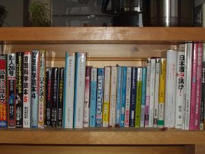 本だな_b0058290_1353918.jpg