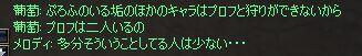 c0022896_17332874.jpg