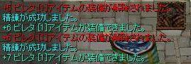 e0096402_1045859.jpg