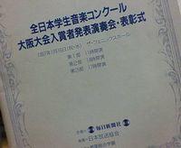 f0041305_19112052.jpg