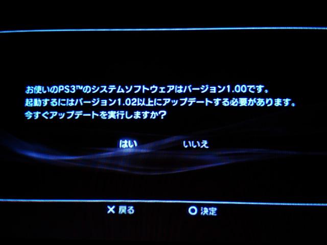 f0089207_650012.jpg