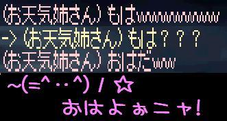 f0072010_652134.jpg