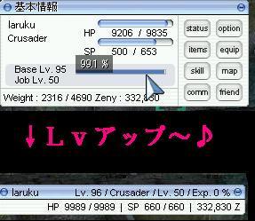 b0096513_1162639.jpg