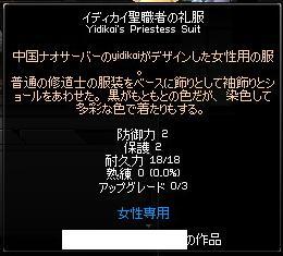 d0024415_048269.jpg