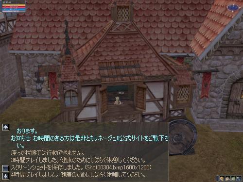 b0056117_520860.jpg