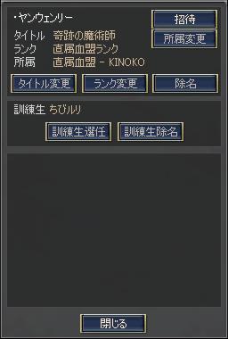b0056117_5315019.jpg