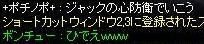 f0107520_10154836.jpg