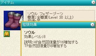 d0071425_25542.jpg