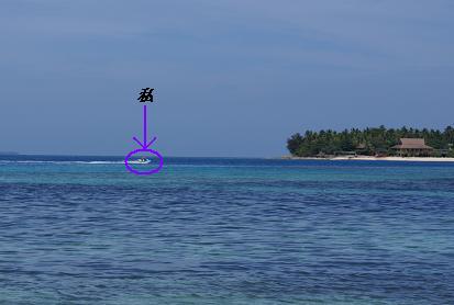Treasure Island滞在5日目_d0026830_21113250.jpg