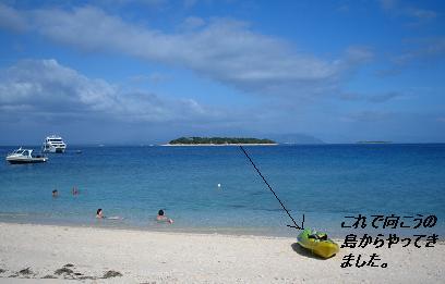 Treasure Island滞在5日目_d0026830_211236100.jpg