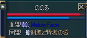 f0087533_23191585.jpg