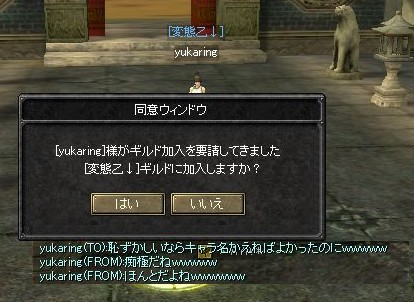 f0078734_1262971.jpg