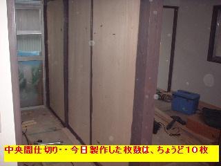 f0031037_21331131.jpg