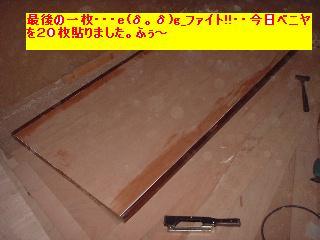 f0031037_21335413.jpg