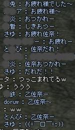 d0061544_1936502.jpg